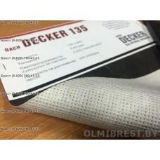 Кровельная мембрана Decker 135 в Бресте