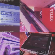 Velux Integra  Окно в крышу с пультом управления!