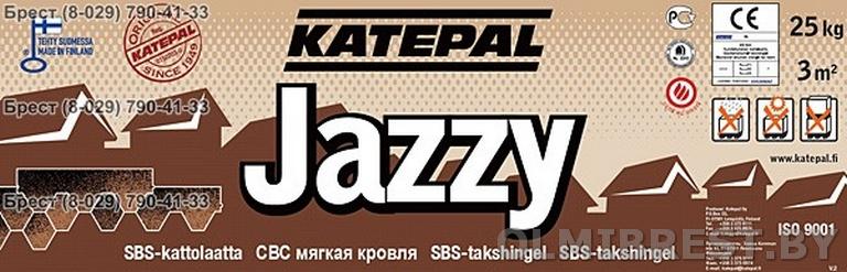 Фото пачки гибкой черепицы Katepal Jazzy в Бресте