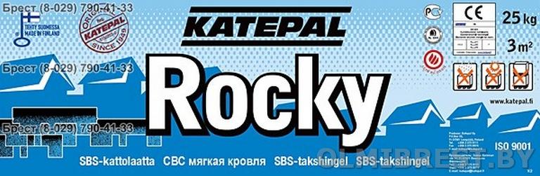 Фото упаковки гибкой черепицы Katepal Rocky