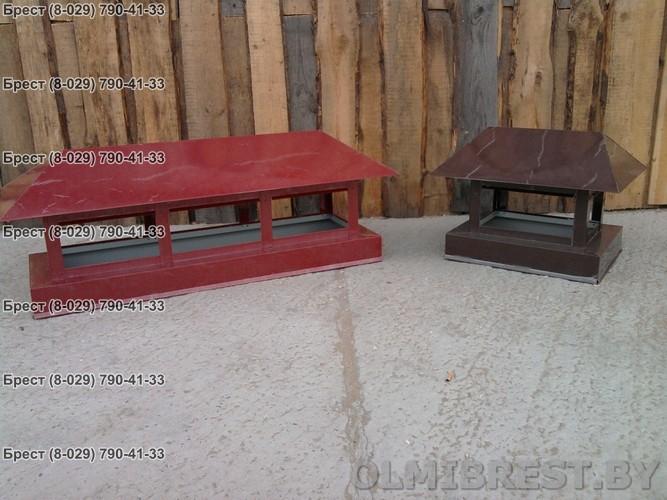Фото колпаков дымохода RAL 3005 и RAL 8017
