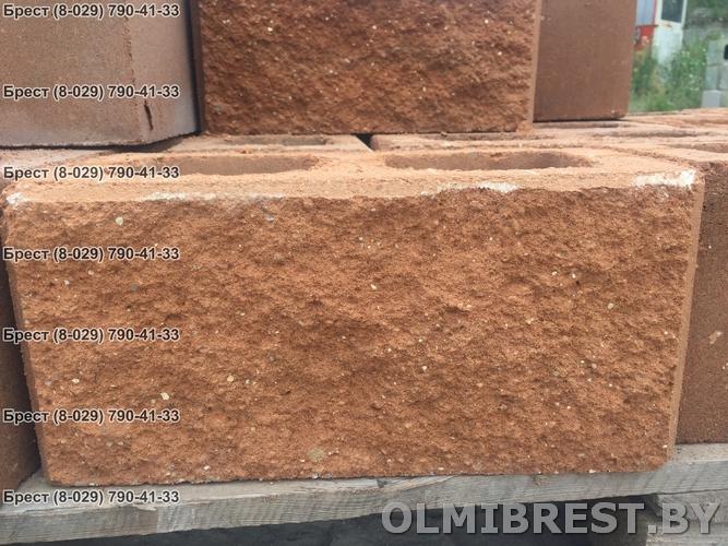 Блок демлер фото персиковый