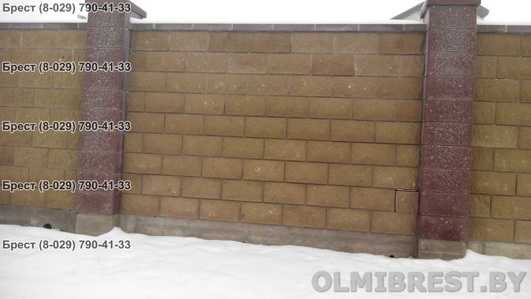 Фото забора из блоков демлер в Бресте