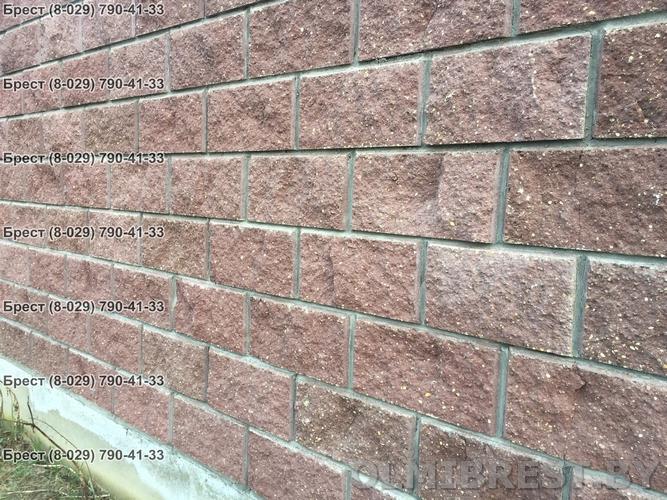 Блок демлер фото коричневый 20х20х40 декоративный забор монолитный