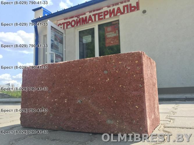 Блок демлер фото красный 20х20х40 декоративный и офис ОЛМИ