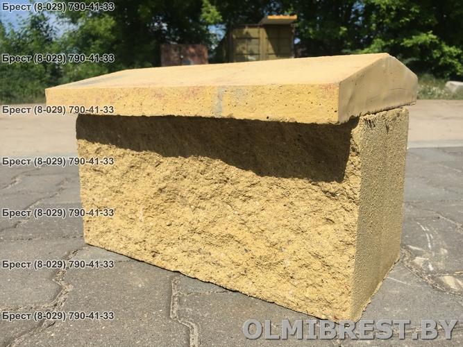Парапет жёлтый на отмостку из блоков размер 40х27