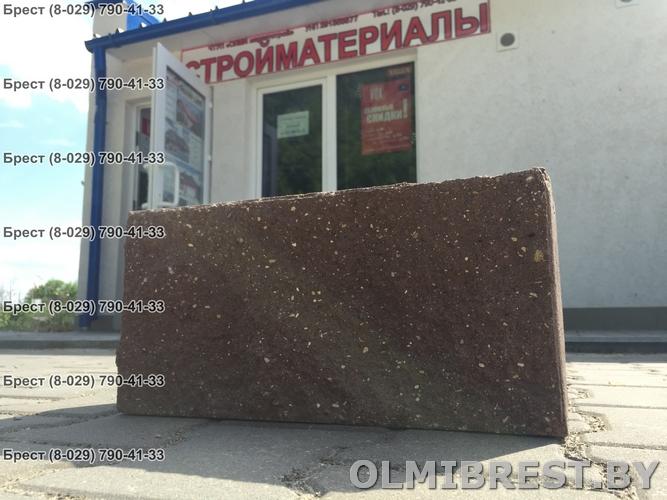 Блок демлер фото коричневый 20х20х40 декоративный