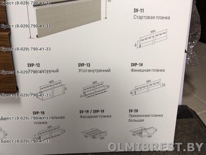 Доборные элементы для VOX MAX-3 Золотой Дуб в Бресте