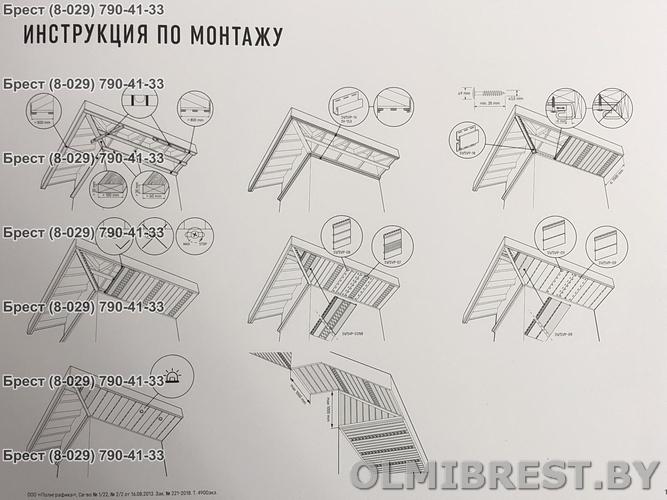 Инструкция по монтажу соффита VOX