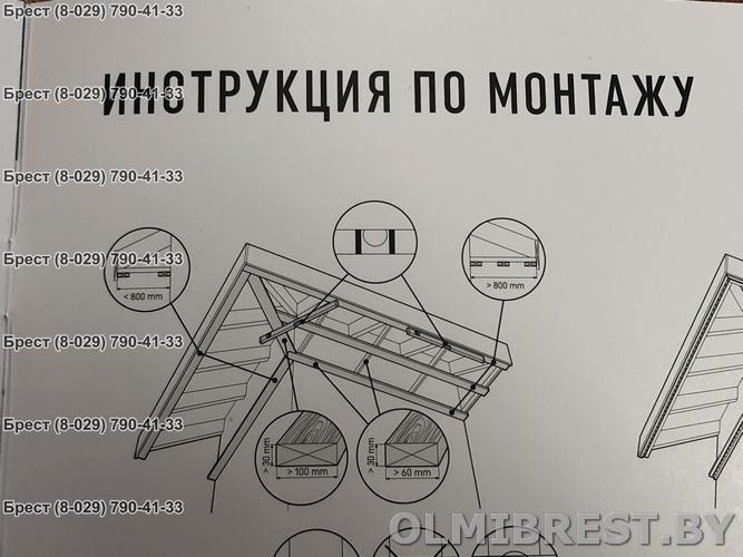 Инструкция по монтажу софита VOX