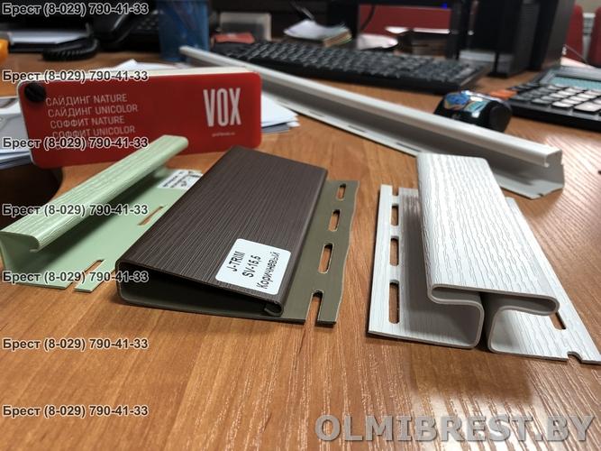 Доборные элементы для соффита VOX