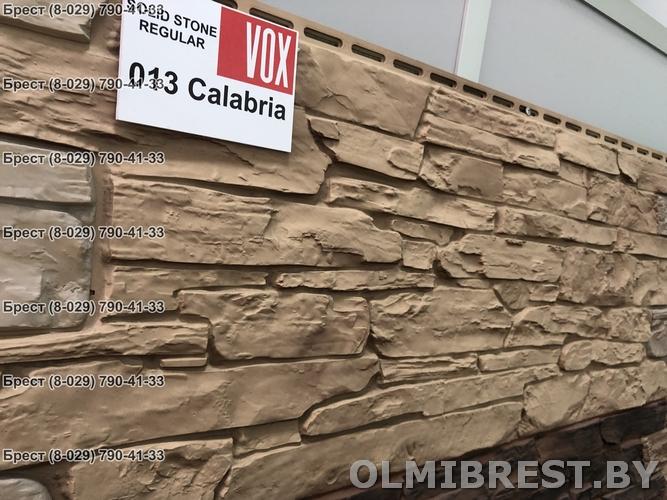 Фасадные панели VOX Calabria фото