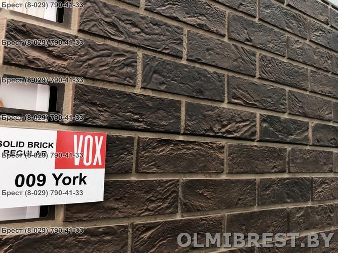Цокольный сайдинг VOX York