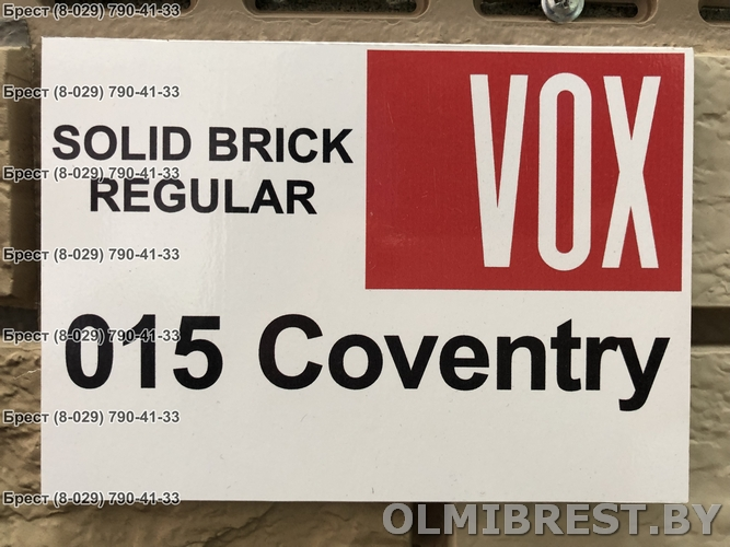 VOX Coventry Solid Brick