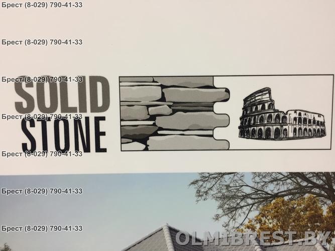 Фото цокольного сайдинга VOX Solid Stone