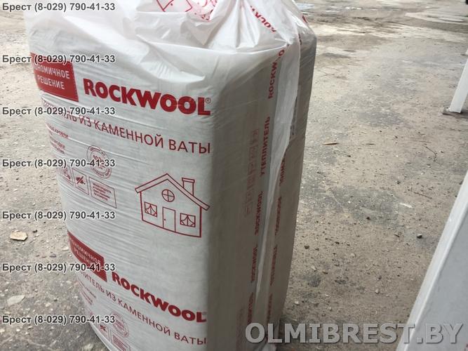 Теплоизоляция Rockwool в Бресте фото