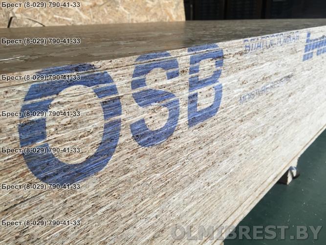 Влагостойкая OSB-3 плита на складе в Бресте