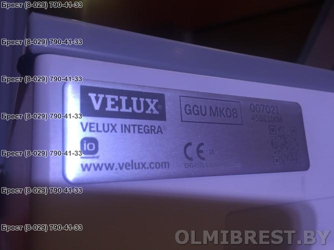 Фото Velux Integra GGU MK08 в Бресте маркировка на каждом окне
