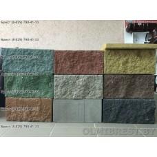 Блоки рваный камень для заборов 20х20х40