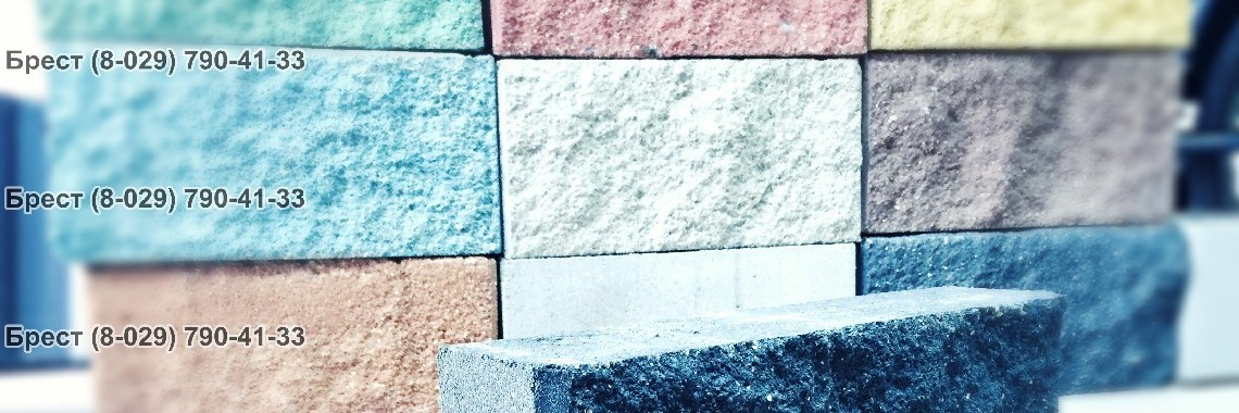 Блоки демлер в Бресте