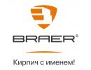 Braer